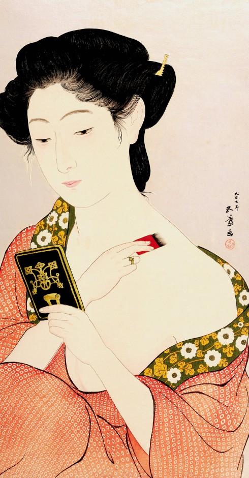 Dưỡng da kiểu Nhật