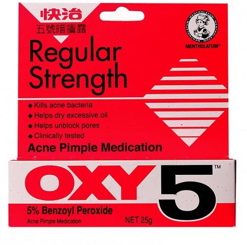B. Benzoyl Peroxid: Loại hóa chất thông dụng để trị mụn trứng cá nhờ tức dụng diệt các vi trùng gây mụn và lầm sạch lỗ chân lông - Bạn có thể tìm thấy Benzoyl peroxide trong các sản phẩm như Oxy hoặc Pan Oxy với nồng độ từ 0.5 đến 10% tại các nhà thuốc.
