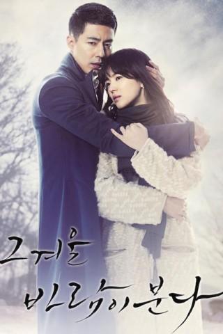 Song Hye Kyo và phong cách thời trang trong