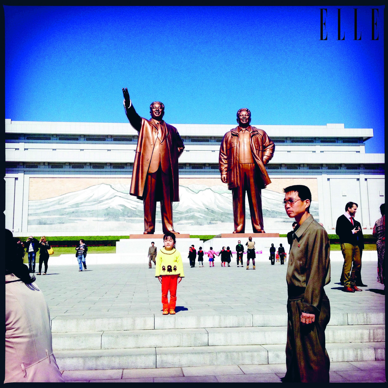 Chuyến đi ngắn tới Bắc Triều Tiên