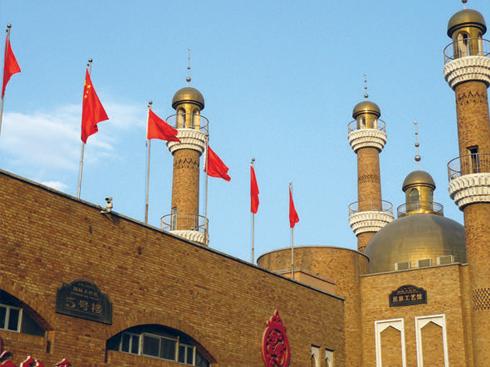 Các mái vòm đặc trưng của kiến trúc Hồi giáo