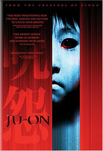 Ju-on-picture
