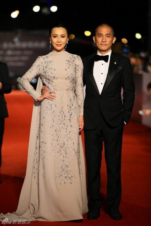 Vợ chồng Lưu Gia Linh - Lương Triều Vỹ