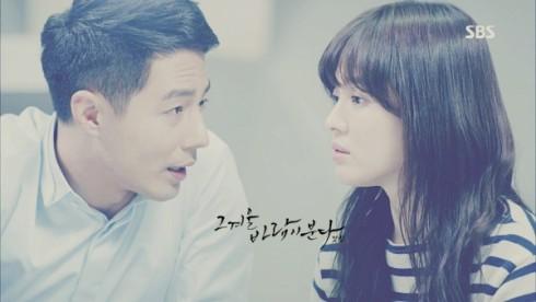 Jo In Sung trong bộ phim Gió mùa đông (That Winter The Wind Blows)