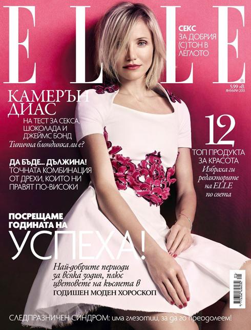 Bìa ELLE Bulgari tháng 1: Nữ diễn viên Cameron Diaz.