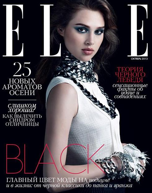 Bìa ELLE Nga tháng 10: Người mẫu Anais Pouliot.