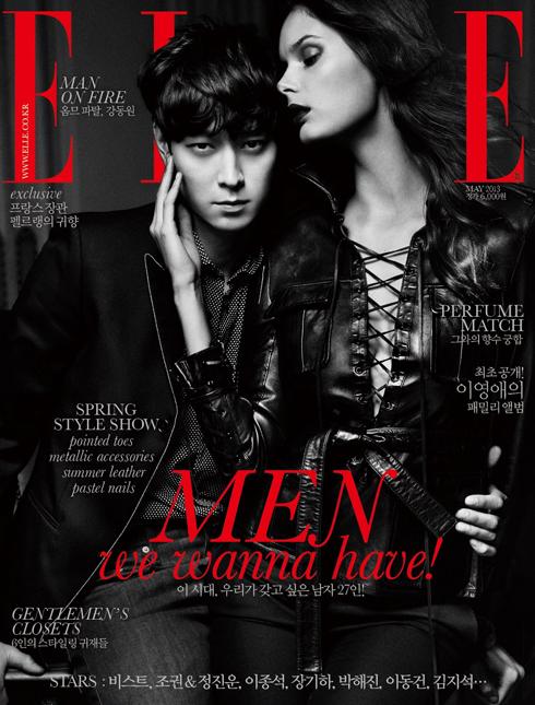 Bìa ELLE Hàn Quốc tháng 5: Nam diễn viên Kang Dong Won, với thông điệp: