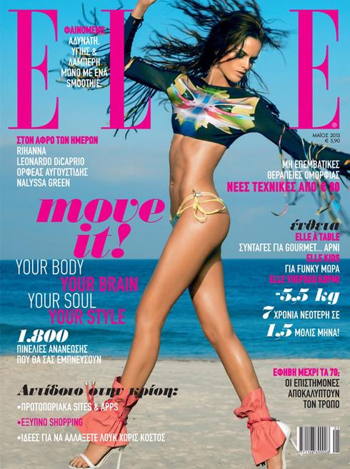 Bìa ELLE Hi Lạp tháng 5: siêu mẫu Izabel Goulart.