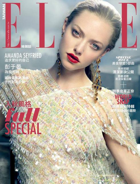 Bìa ELLE Đài Loan tháng 8: Ngôi sao mới nổi của Hollywood - Amanda Seyfried.