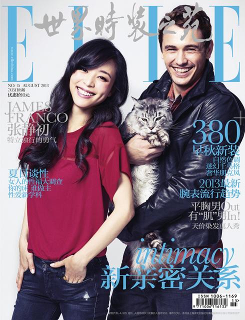 Bìa ELLE Trung Quốc tháng 8: Nữ diễn viên Trương Tịnh Sơ và diễn viên Hollywood James Franco.