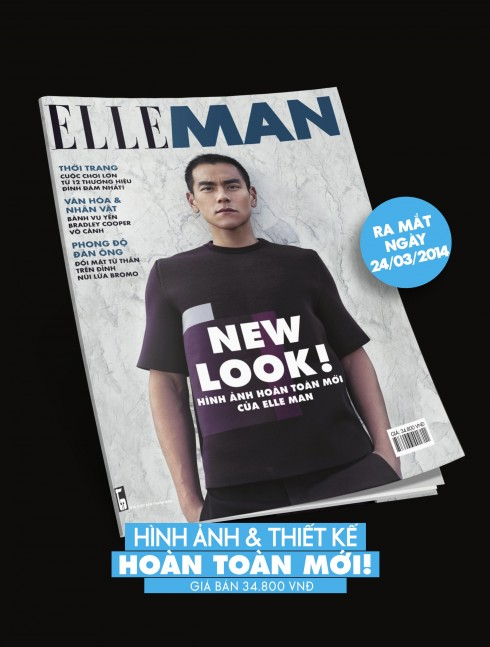 ELLEMan 7