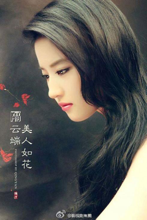 Hình ảnh poster phim do fan thực hiện.