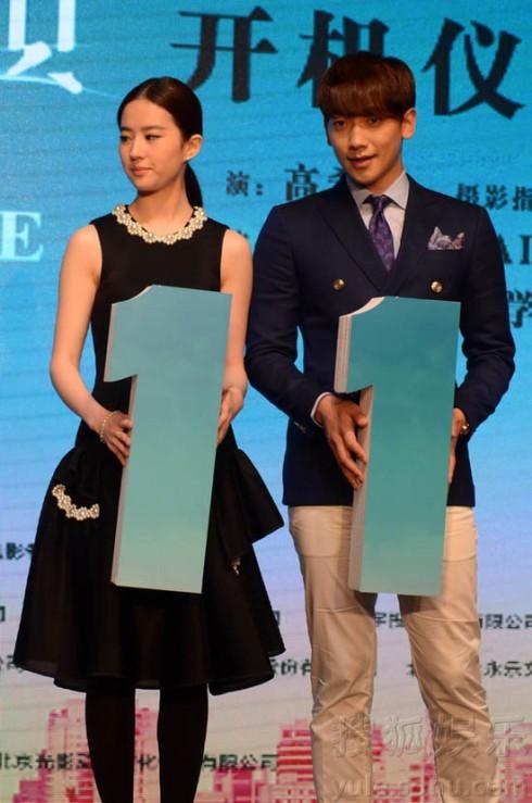 Lưu Diệc Phi và Bi Rain trong buổi tuyên truyền cho bộ phim.