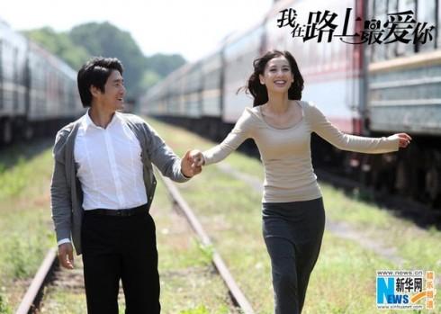 Huỳnh Thánh Y và bạn diễn Ji Jin Hee
