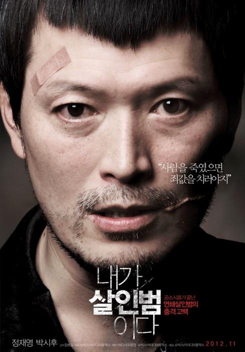 5. Jung Jae Young (49.71 triệu khán giả). Silmido (2003) là tác phẩm ăn khách nhất mà Jung Jae Young góp mặt. Phim hút 11.08 triệu khán giả đến rạp.