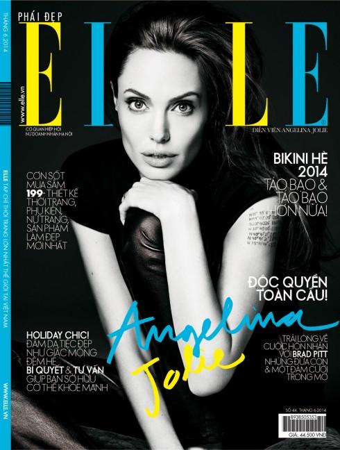 Đón đọc bài viết về Angelina Jolie trên tạp chí ELLE số tháng 6/2014, phát hành ngày Thứ Năm 22/5.