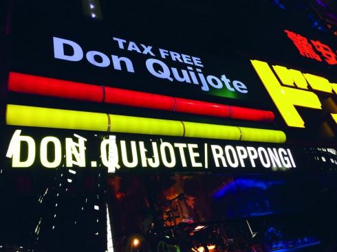 ellevn-living-shopping decor-donquijote1