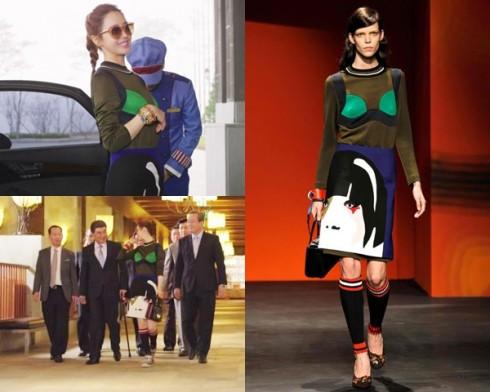 Thiết kế hình họa vui nhộn nằm trong bộ sưu tập xuân hè năm nay của hãng mốt Prada.