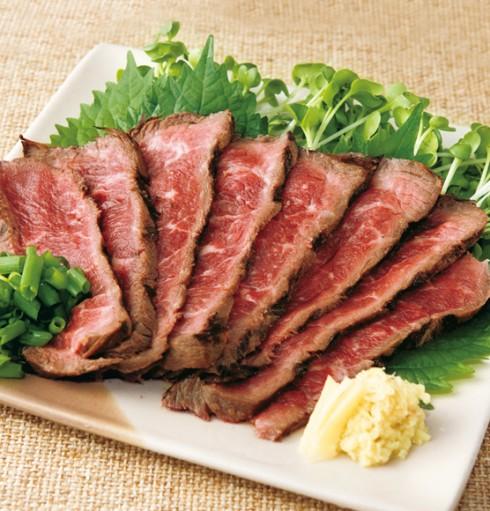 Fortuna Hanoi - Thịt bò (1)