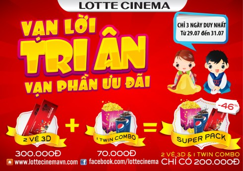 Lotte Cinema Promotion 200k