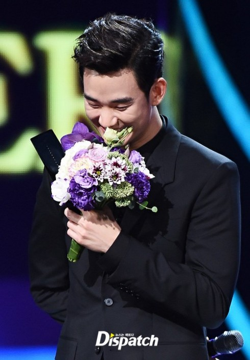 kimsoohyun-news