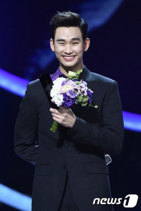 kimsoohyun-news1