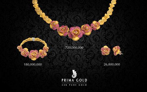 Prima Gold 4