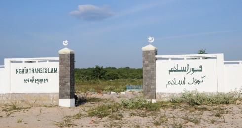 Khu mộ đá người Chăm