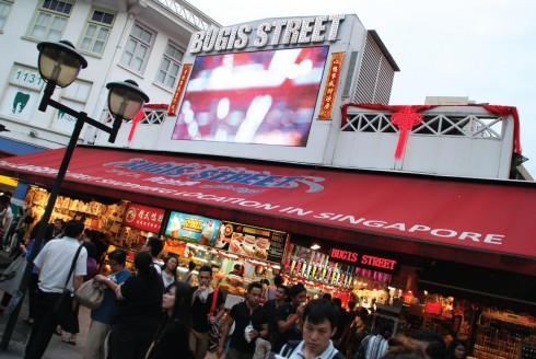 Khu ẩm thực đường phố Bugis - Singapore