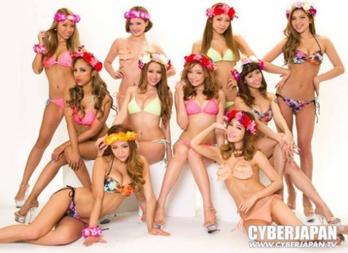 Nhóm nữ vũ công sexy CyberJapan