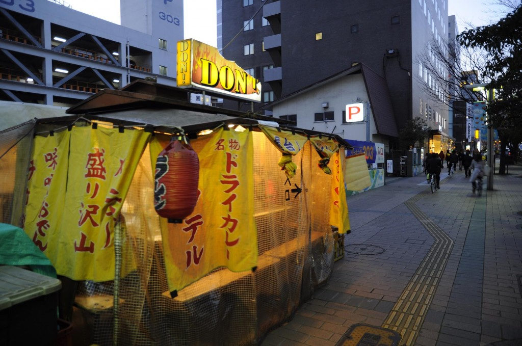 Một quán bán món lẩu lòng bò có tên Motsunabe