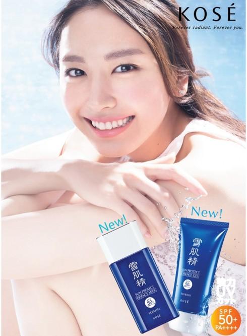 kem chong nang cua hang nao tot Sekkisei Sun Protect Essence Milk:Gel N