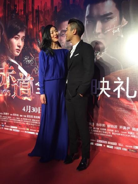 Sang trọng, thu hút bao ánh nhìn trên thảm đỏ ra mắt bộ phim Helios tại Bắc Kinh. Chính sự đẹp đôi này mà hầu như các fan đều mong ước họ có thể trở thành cặp đôi ngoài đời thật.