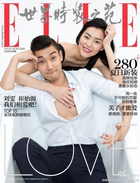 Cho Siwon và Liu Wen
