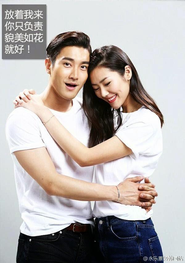 """Gout thời Trang """"vợ chồng ảo"""" Choi Siwon & Liu Wen - ELLE"""