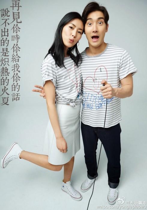 Liu Wen  Choi Si-won 01