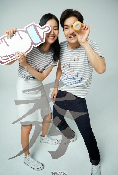 Liu Wen  Choi Si-won 03