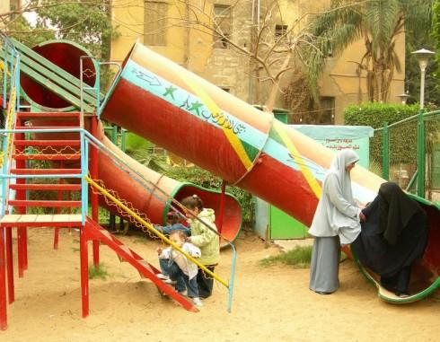 Một tác phẩm của Maha Maamoun: El-Sayyida Park