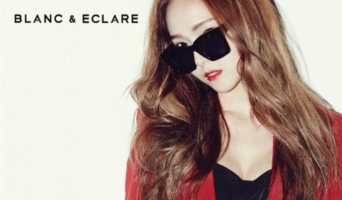 cựu thành viên SNSD ra mắt thương hiệu thời trang 1 - Jessica Jung - elle việt nam