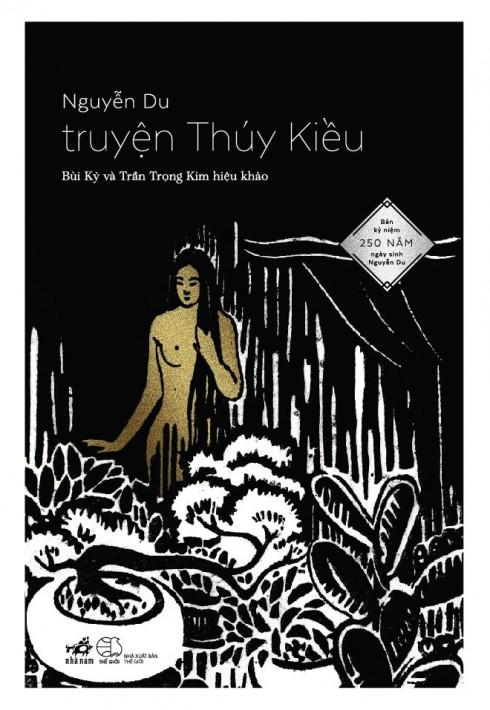 Bìa Truyện Thúy Kiều do Nhã Nam xuất bản năm 2015