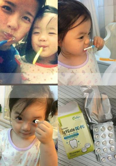 MC Minh Trang (VTV4) hướng dẫn cô công chúa Daisy 3 tuổi chăm róc răng lợi