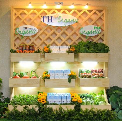 Các sản phẩm, nguyên liệu hữu cơ của tập đoàn TH.
