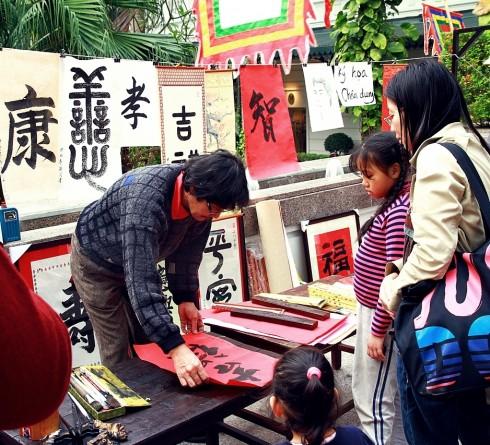 """""""Chợ Quê"""" - hoạt động truyền thống trong văn hoá Tết của người Việt sẽ được tái hiện lại trong sân vườn của khách sạn Metrople."""
