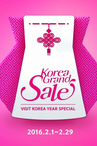 """Korea Grand Sale"