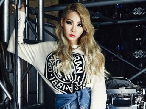 """""""Tất tần tật"""" bí quyết làm đẹp của CL - ELLE Việt Nam"""