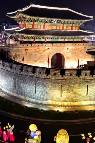 Du lịch Hàn Quốc: