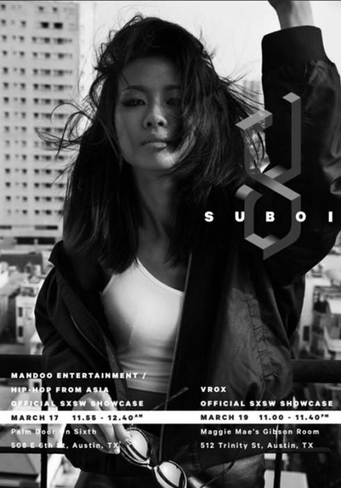 rapper Suboi & SXSW 2016 - poster - elle vietnam