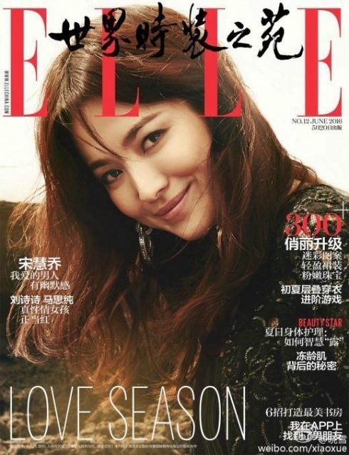 Kiểu tóc ấn tượng của Song Hye Kyo qua từng thời kì - ELLE Việt Nam (13)