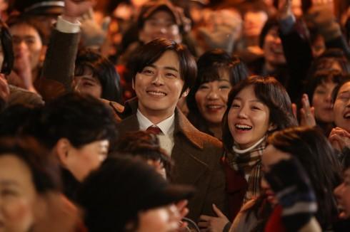 Nữ diễn viên Lim Soo Jung trẻ trung ở ngưỡng U40 2