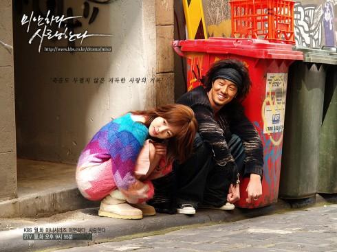 Nữ diễn viên Lim Soo Jung trẻ trung ở ngưỡng U40 7